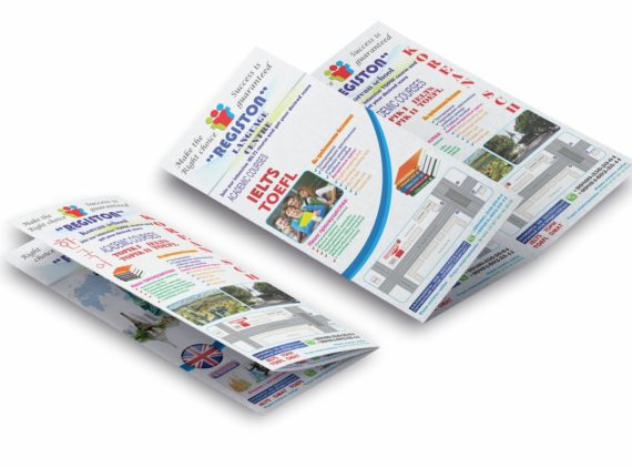 Печать буклетов